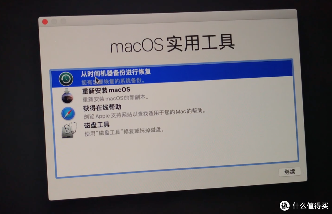 """给老款MacBook升级大硬盘,0.1TB变1TB硬盘,还能再战10年,坚持""""环保"""""""