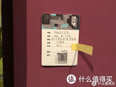 仅剩12天,再不来杭州就迟了!