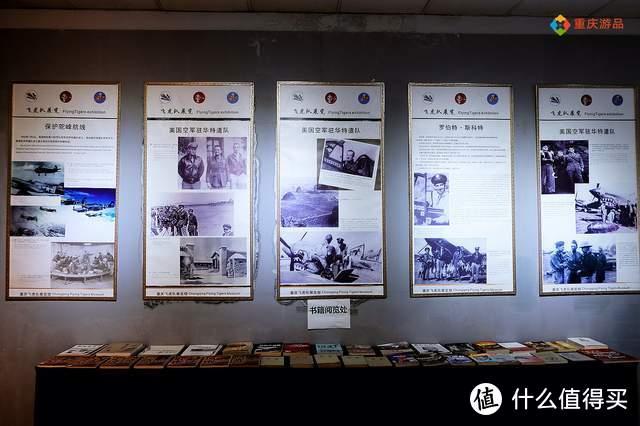 因重庆而诞生的飞虎队,在渝中区创建博物馆,纪念志愿援华航空队