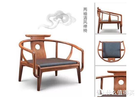 """2017年,联邦的""""两袖清风""""禅椅更获得美国尖峰设计亚太奖。"""