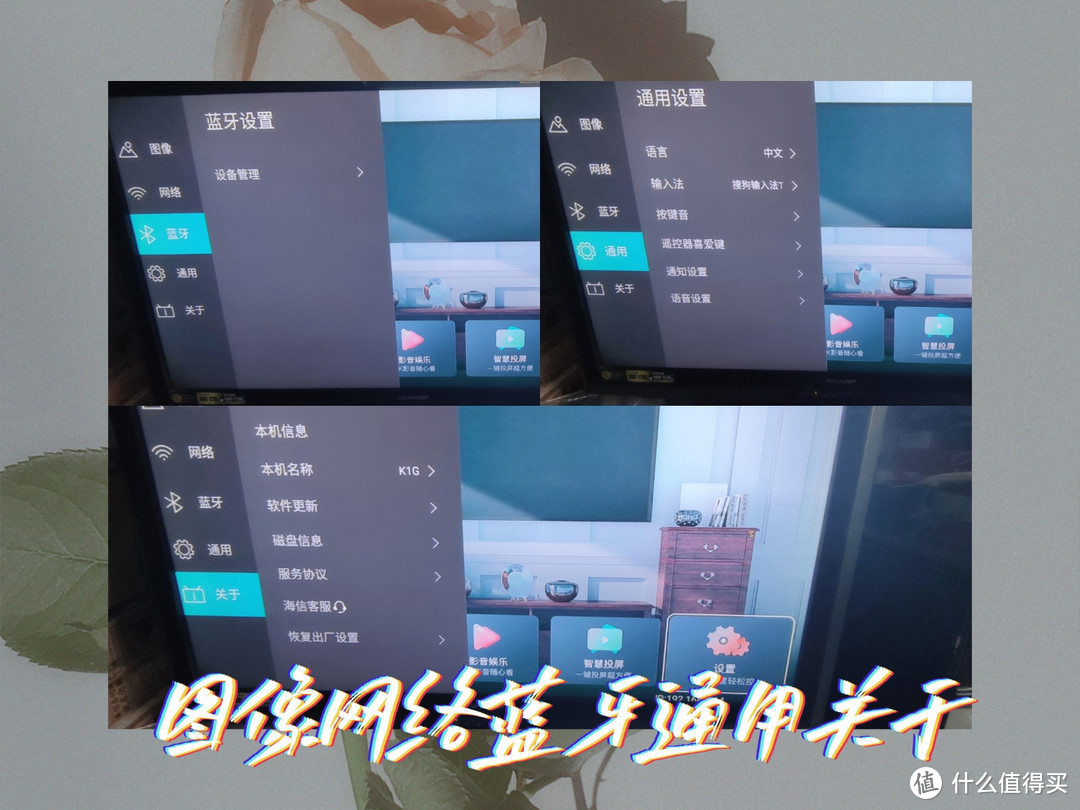 海信VIDAA小聚魔盒智能电视盒K1G看大片超爽还带语音投屏