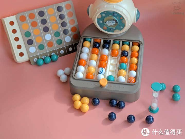 特宝儿魔鬼大脑消消球逻辑游戏,适合小朋友的桌游,开发逻辑思维的小玩具