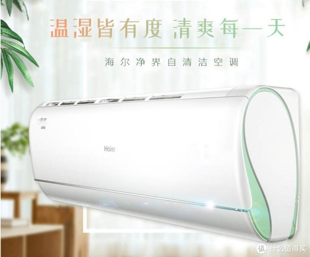 空调选购攻略盘点+精挑细选的各匹数性价比高、值得买的家用空调推荐清单!