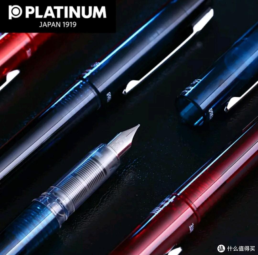 这个618又是一个购物季,买一支钢笔装一下吧,都是百元以下款
