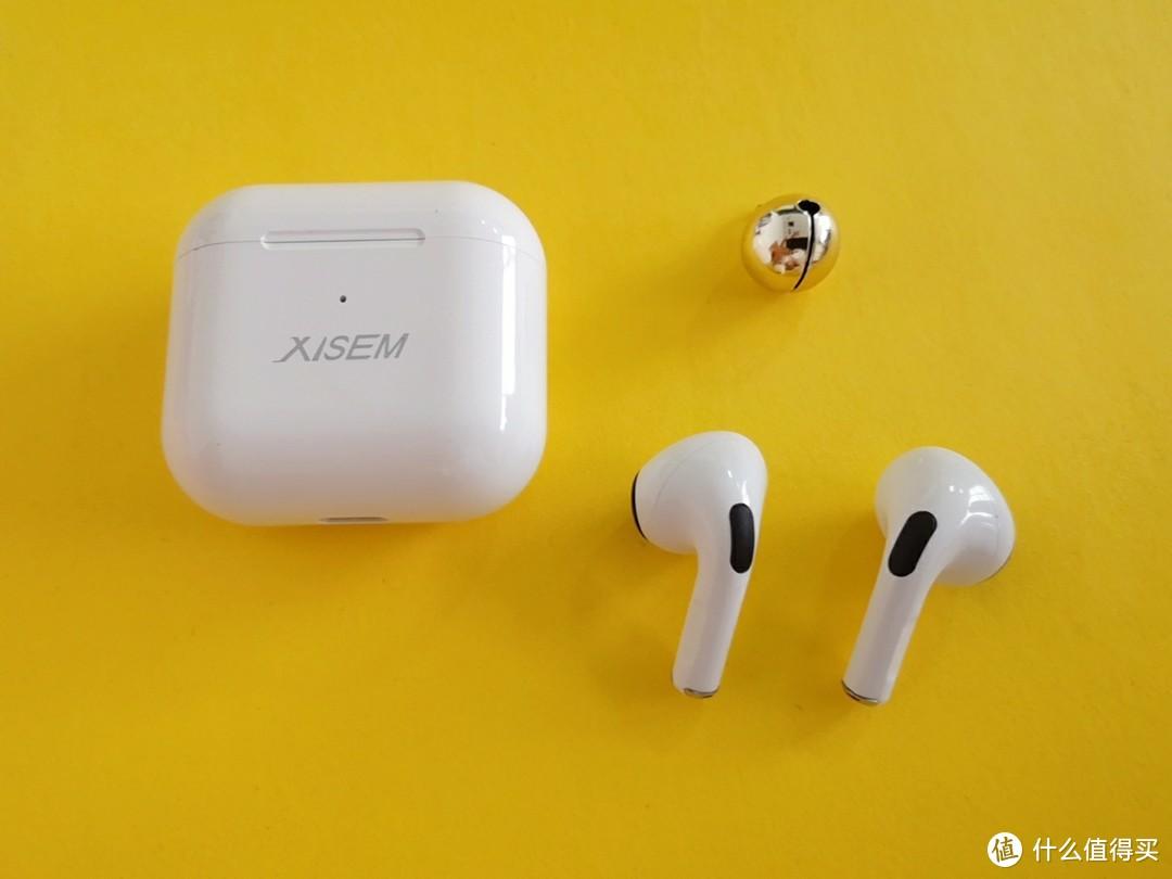 百元耳机战斗机--西圣Ava无线蓝牙耳机