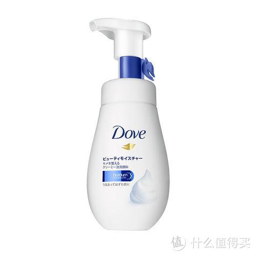 洗面奶可以男女共用吗 温和好用的洗面奶排行榜推荐
