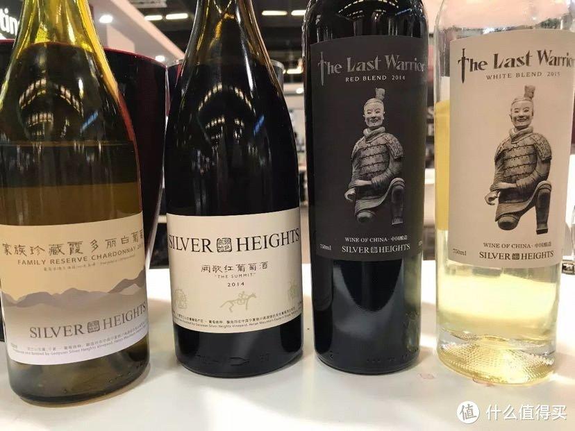 818宁夏的葡萄酒,国产酒没有你想的那么差。篇一