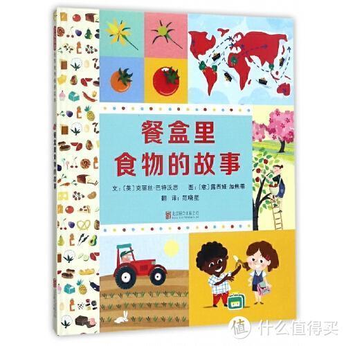 """做个合格的地球小公民 这些""""绿""""绘本在孩子的内心种下""""环保""""的种子"""