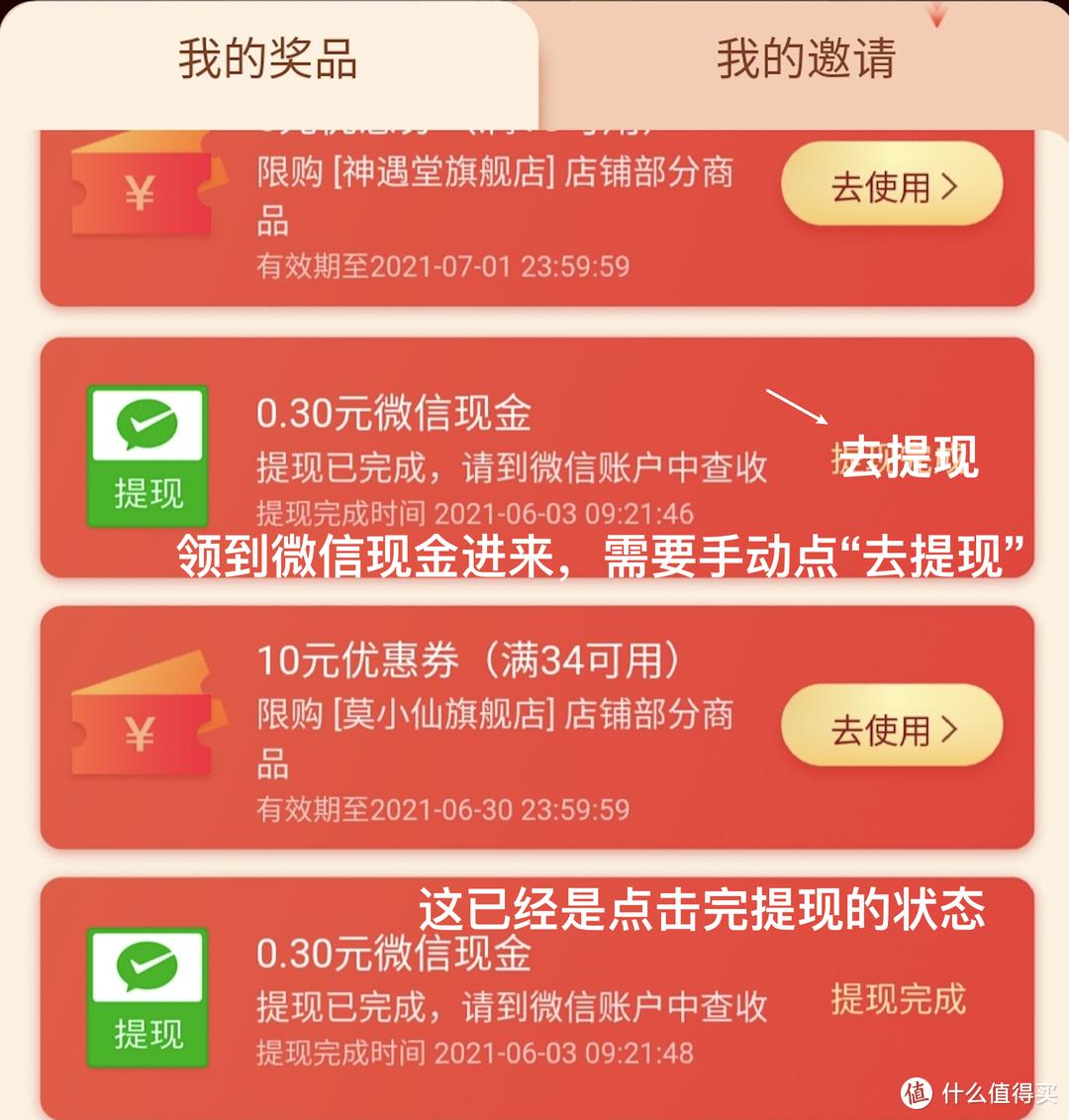 保姆级教程,京东极速版什么都不买,也能领钱的4个地方(部分红包加码,6月亲测有效)