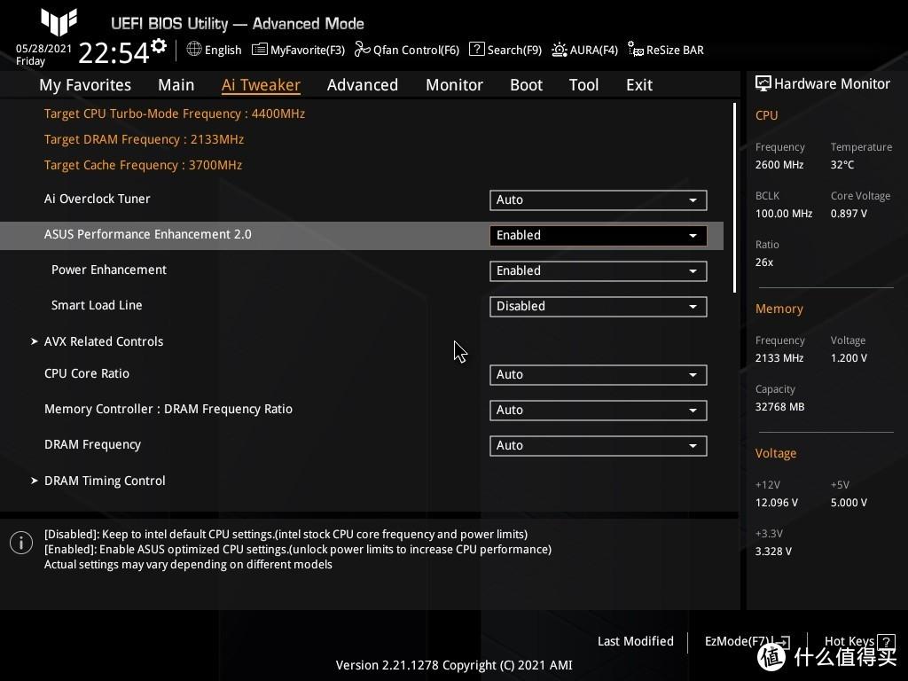 性能解锁还要节能减排?!华硕TUF B560M 主板APE2.0技术研究