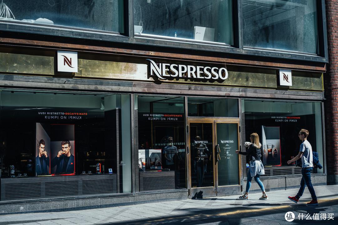 """赫尔辛基""""世贸中心""""核心商业区的Nespresso大店 本人拍摄"""