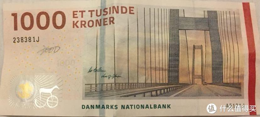 1000丹麦克朗(背面)