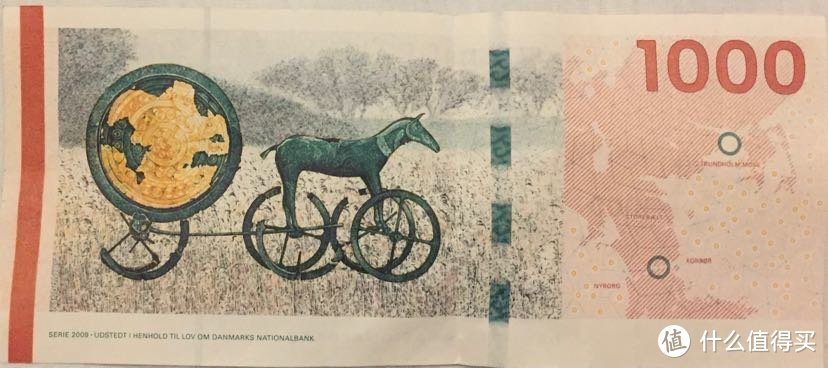 1000丹麦克朗(正面)