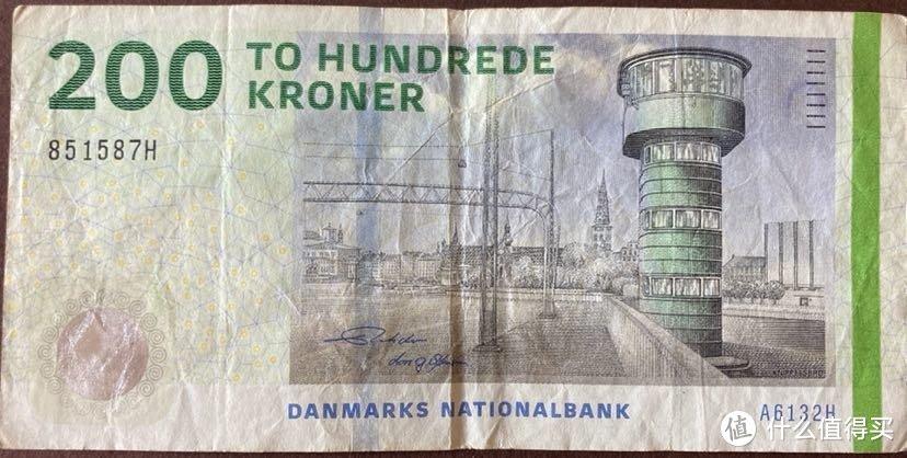200丹麦克朗(背面)
