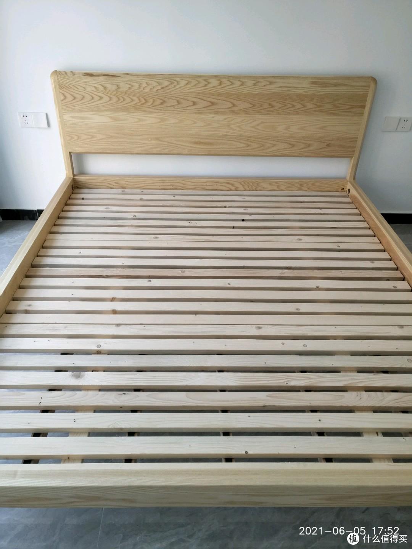 为信治木―轻型床