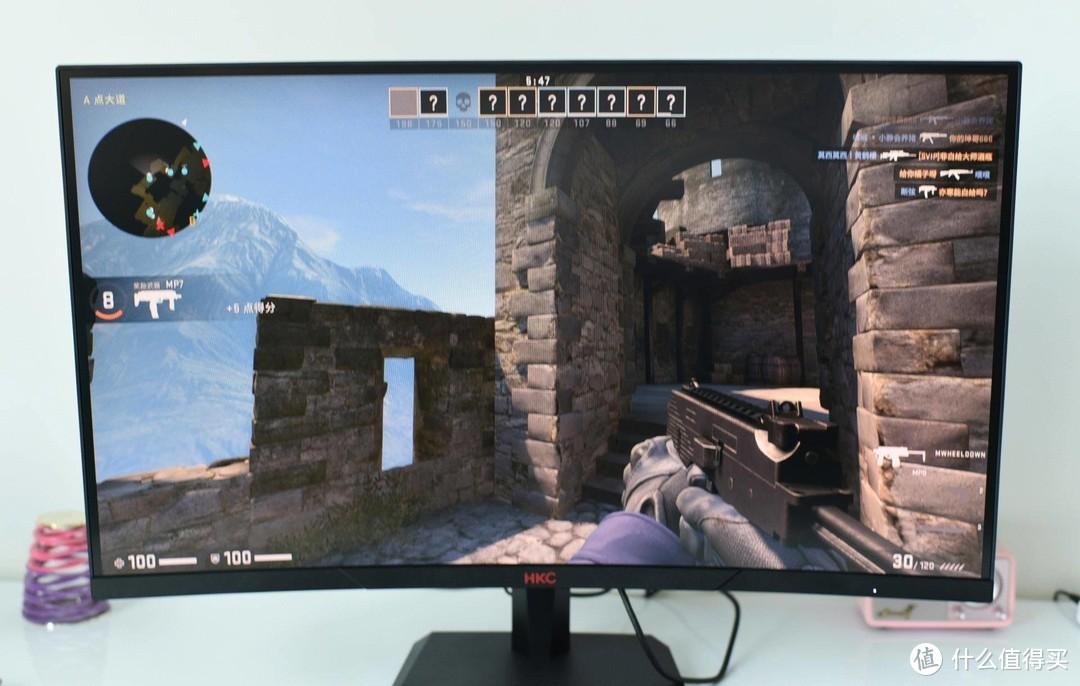 618显示器安排!高画质+240Hz高刷,HKC SG27C Plus给你满分游戏体验