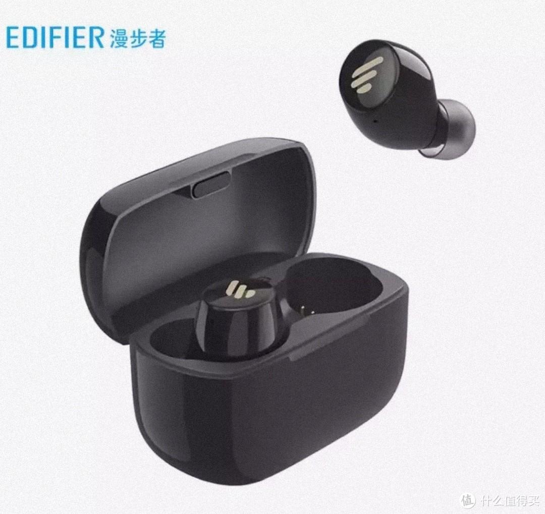 618蓝牙耳机买起来,无线更方便。