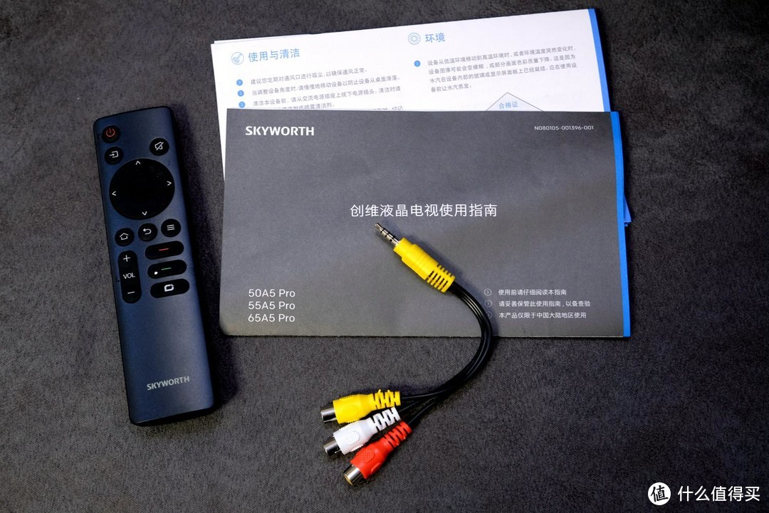 这也许是2021年最值得入手的电视:创维Wi-Fi6护眼智慧屏A5 Pro