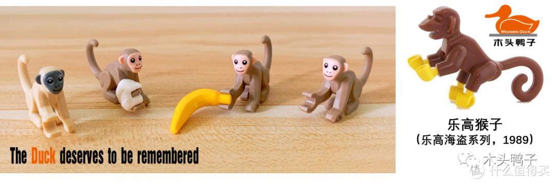 (乐高猴子图据pinterest.com)