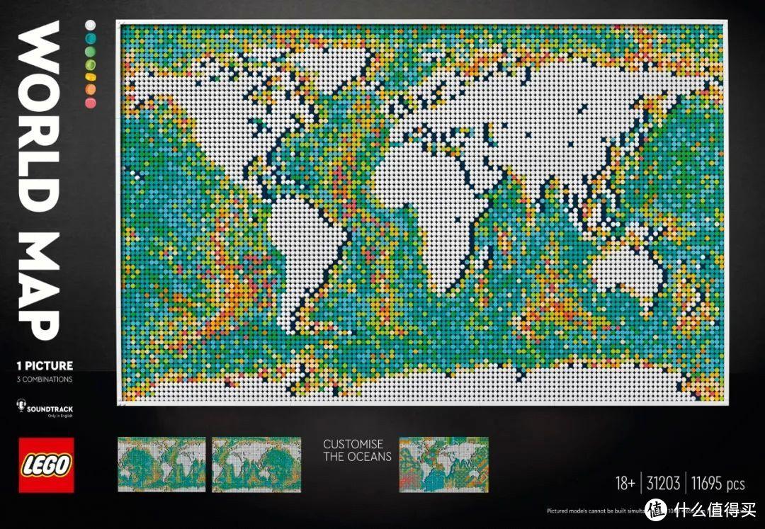 乐高设计师竟然用马赛克拼了一个汉字?!隐藏在乐高31203世界地图中的彩蛋,你发现了么?