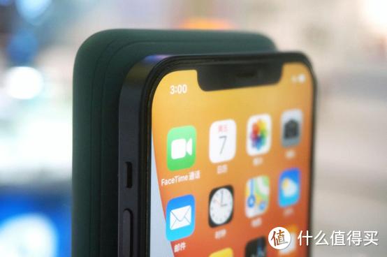 让iPhone12充电变得更炫酷,麦多多磁吸充电宝开箱简评