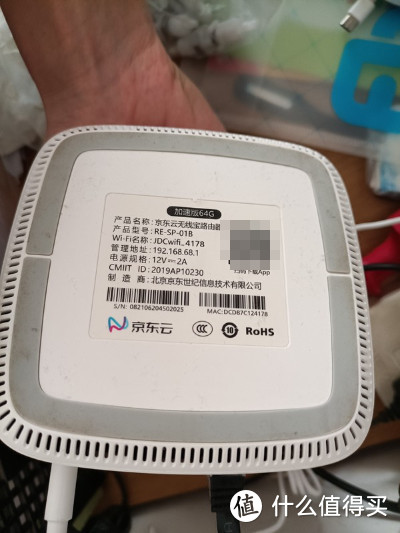 京东云 无线宝路由器 2100M 64GB 加速版简单开箱