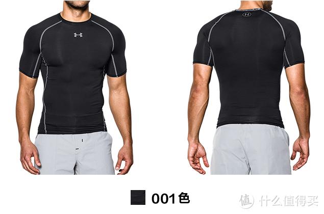 618运动衣裤如何选?盘点12款安德玛男女紧身速干衣裤!