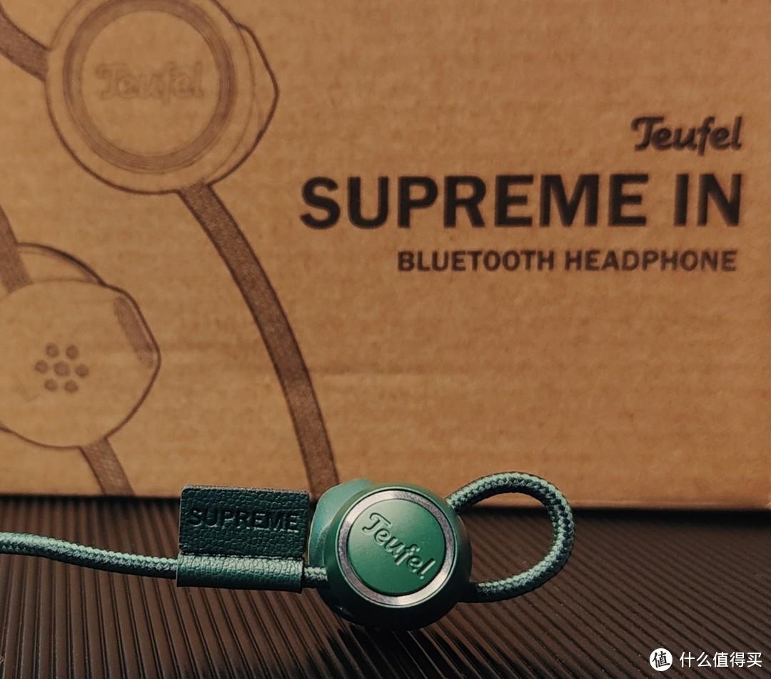 我的低频小钢炮,德斐尔挂颈蓝牙耳机分享