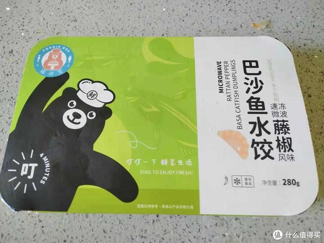"""""""进击""""的传统美食——福迪宝微波系列水饺鳗鱼饭礼盒测评"""