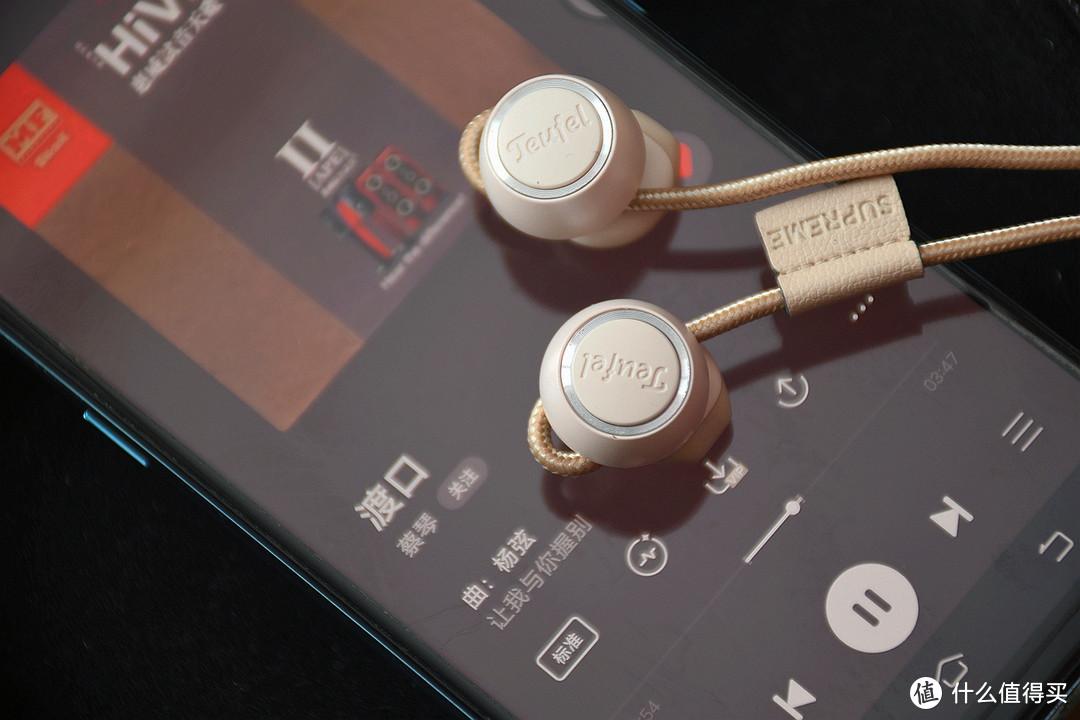 尝试过戴真无线耳机骑行后,为何又换回带线蓝牙耳机?实在丢不起了!