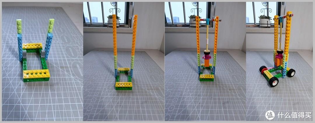 单摆推进器重力小车
