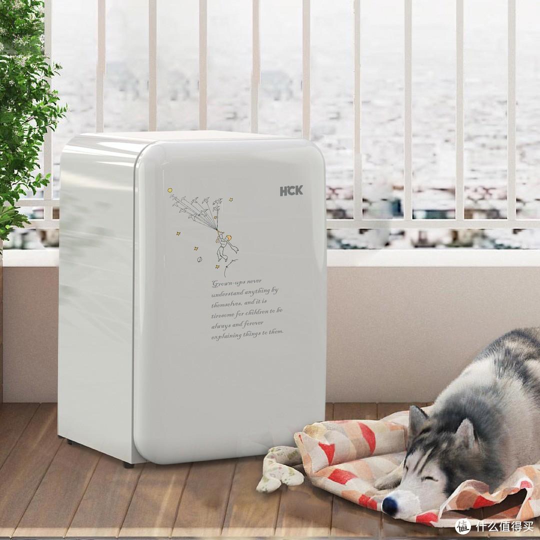哈士奇小容量电冰箱