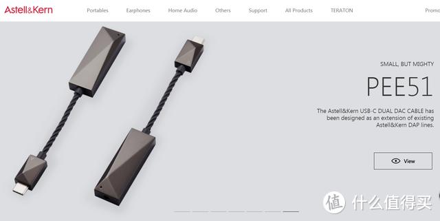 【HiFi大瞎谈】这真的是小尾巴?能推好索尼Z1R的乐彼W2解码耳放线