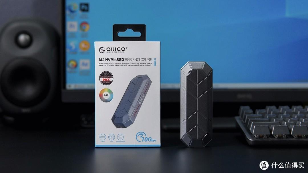ORICO奥睿科炫彩RGB硬盘盒体验:全金属和灯光 极客标配