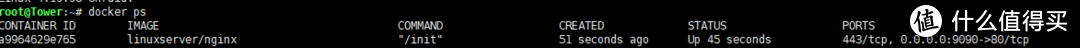 OPenwrt ipv6使用Socat访问内网服务