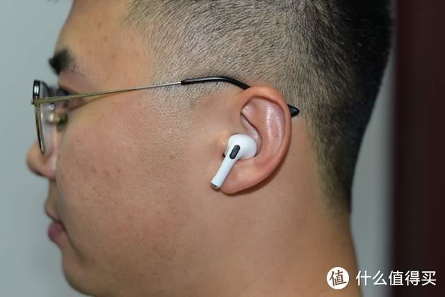 只有3克的耳机戴起来是什么感觉?