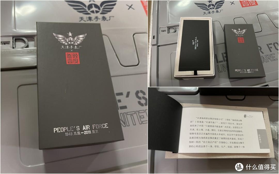 361°和天津手表厂联名礼盒简要晒单,至少不亏,值不值还要看需求!