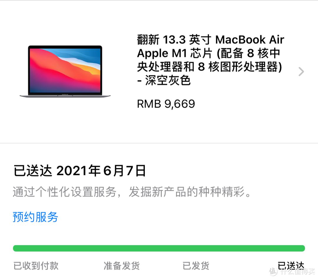 外观vs SSD读写数据——macbook air官翻机翻车小记