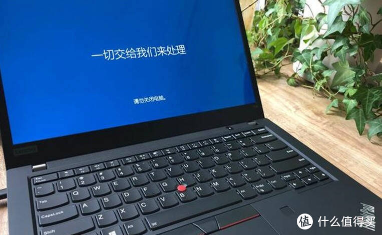 高效办公体验唾手可得,Thinkpad T14笔记本测