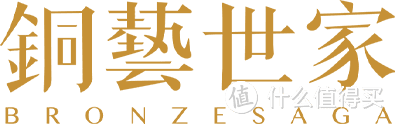 「金铜文化」秦汉印章历史杂谈(一):秦代印章