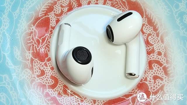 西圣XISEM迷你真无线蓝牙耳机Ava,百元价位如何让我惊喜的是音质