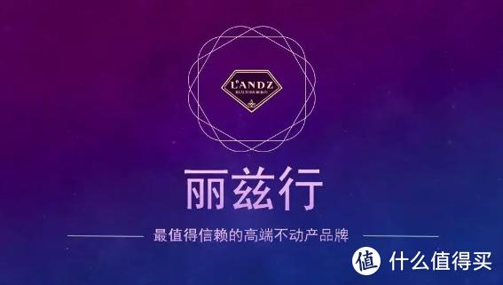 和其他房产经纪公司相比,上海丽兹行能提供给客户哪些不同的服务?