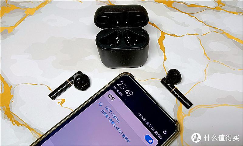 AI服务、智能语音、动口不动手,QCY T8 Pro智能耳机玩出新花样