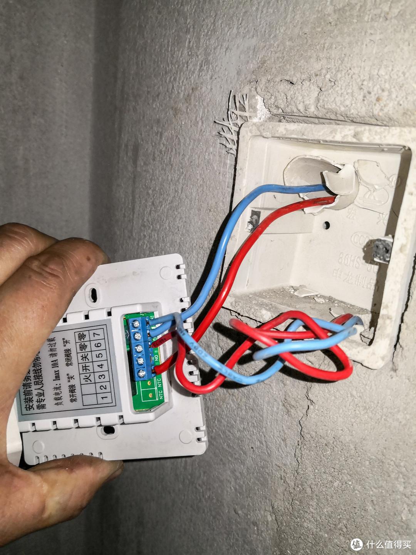 装修省钱之自己装插座
