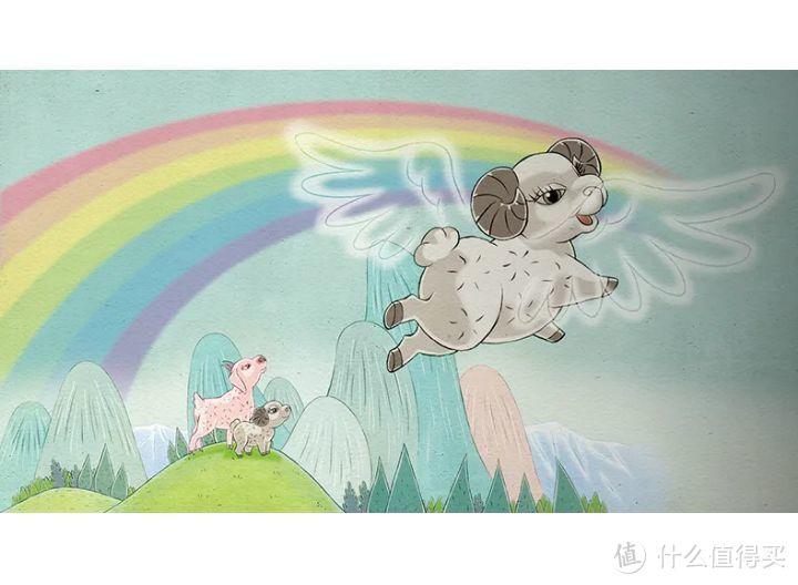 宝宝绘本   一直会飞的小羊