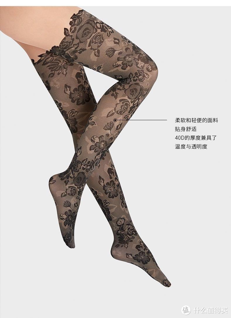 """顶级丝袜品牌的十款高奢""""黑丝"""",穿的不仅是性感,还有high fashion!"""