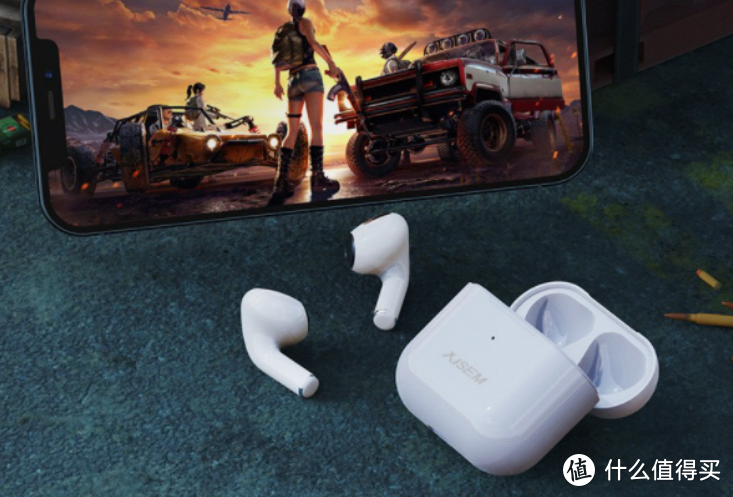 真无线蓝牙耳机排行榜,618值得推荐的TWS真无线耳机
