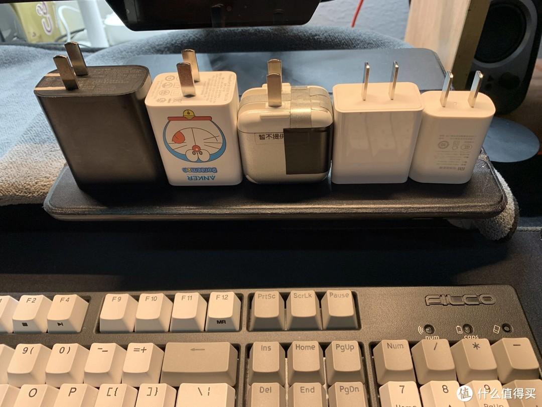 最近火的安可哆啦A梦65瓦充电头也入手了