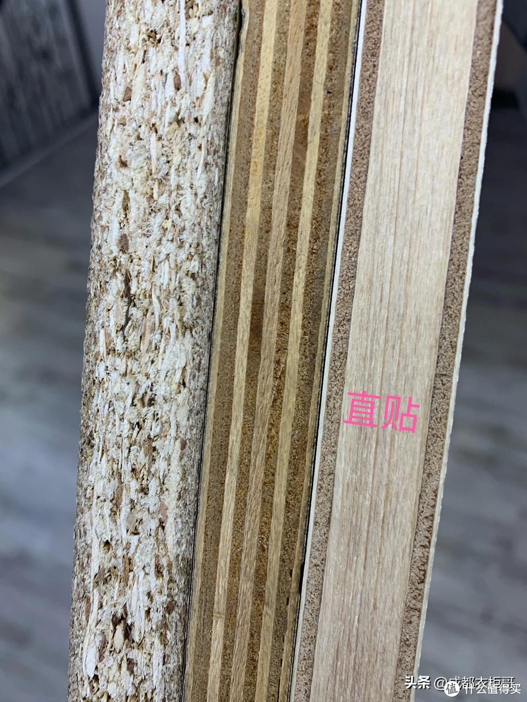 衣柜板材水太深!索菲亚1499/平的衣柜为什么不用300块钱一块的香杉指接免漆板呢?