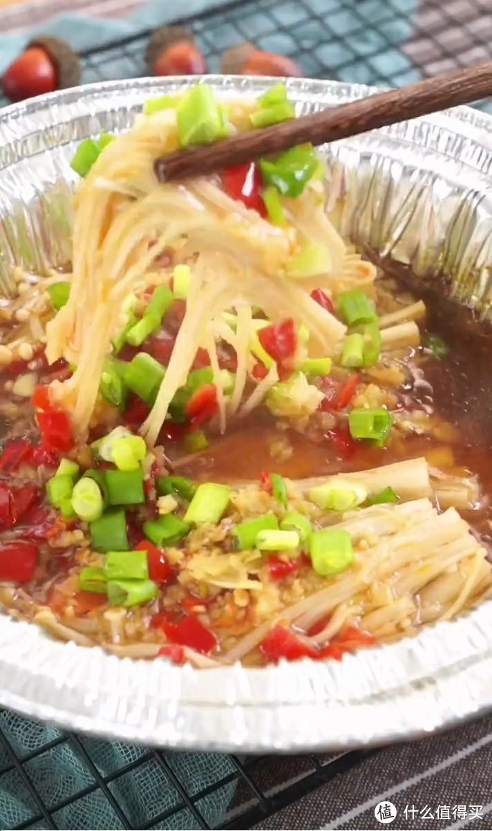 蒜香烤金针菇,蒜香浓郁,鲜辣爽口,夏日下饭神器